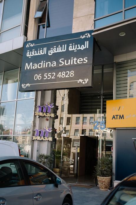 Madina Suites, Salt