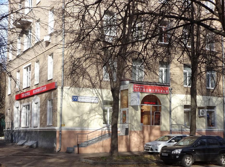 Hotel Pervomayskaya, Eastern