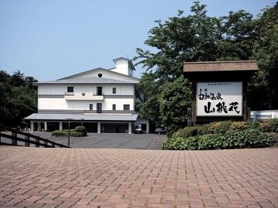 Yuga Onsen Hotel Santoka, Kurashiki