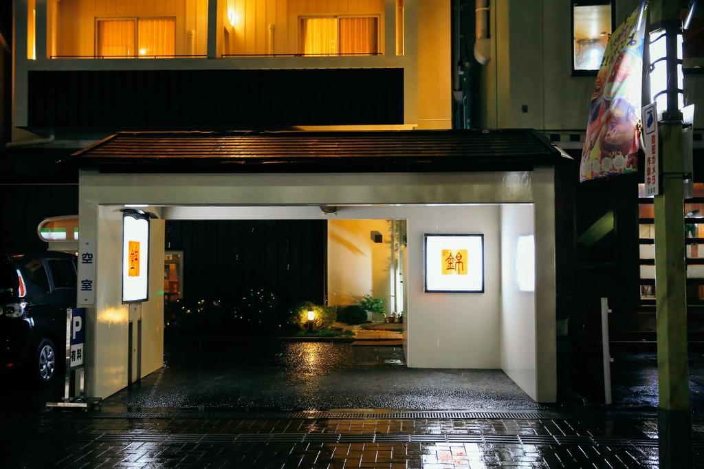 Shinnishiki Hotel, Shirahama