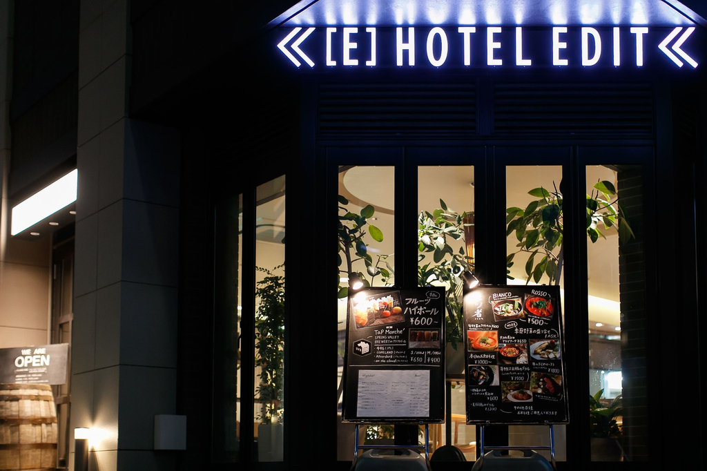 HOTEL EDIT YOKOHAMA, Yokohama