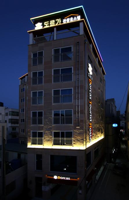 Dorcas Tourist Hostel, Tongyeong