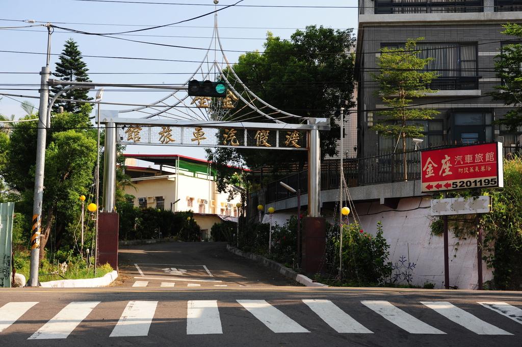 Golden Motel, Hsinchu City