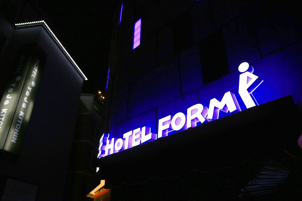 Hotel Form, Bucheon