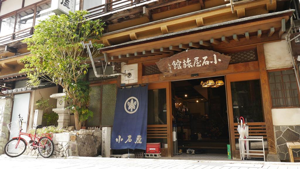 Koishiya Ryokan, Yamanouchi