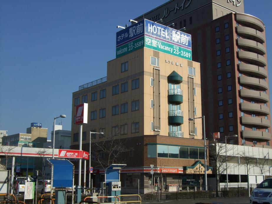Hotel Ekimae, Hakodate