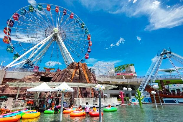 Taipei Children's Amusement Park One Day Pass