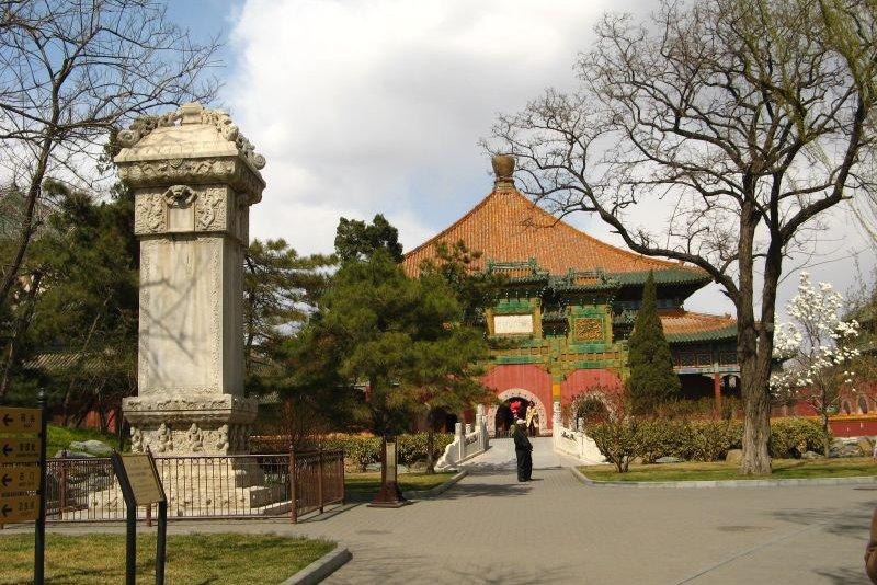Beihai Park Ticket in Beijing