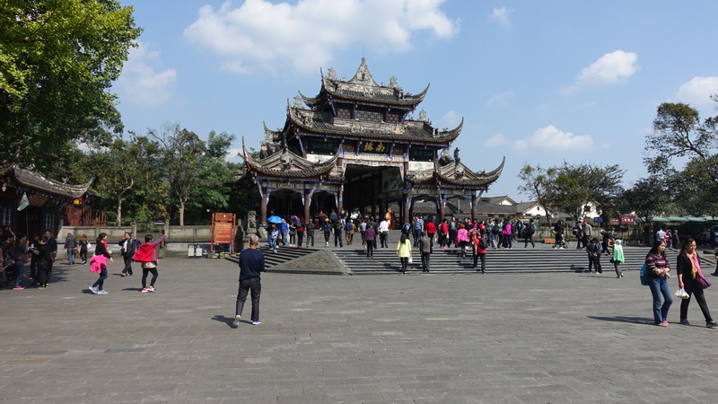 Dujiangyan and Mount Qingcheng Private Day Tour