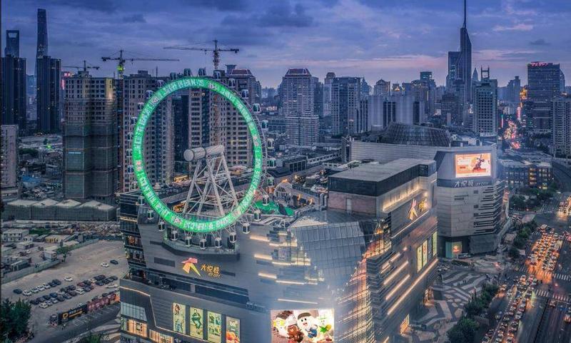 Shanghai Joy City Rooftop Ferris Wheel - Sky Ring Ticket