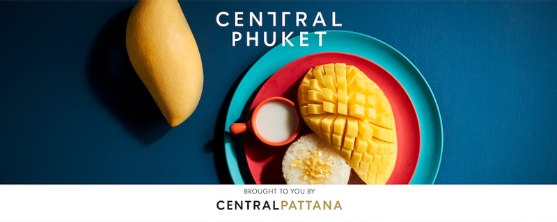 [ Exclusive] Central FoodPark Cash Voucher at Central Phuket with FREE Aquaria Phuket Admission