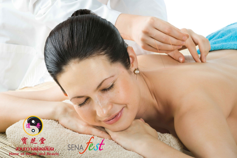 [SALE: Up to 61% OFF] Suankwangtung Clinic in Bangkok
