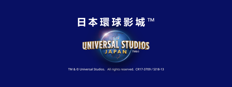 Universal Studios Japan Express™ Pass 7