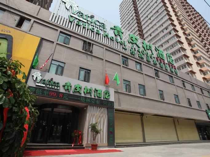 Vatica ShangDong Railway  Station Hotel, Zaozhuang
