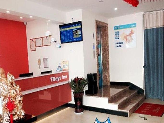 7 Days Inn Anji Zhongxin Branch, Huzhou