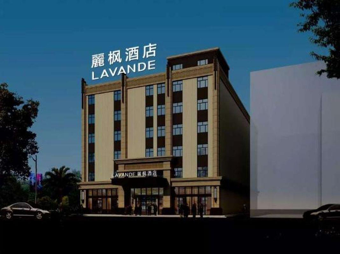 LAVANDE Hotel Guangzhou Baiyun Airport, Guangzhou
