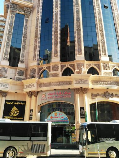 Land Premium Hotel 1 Makkah,