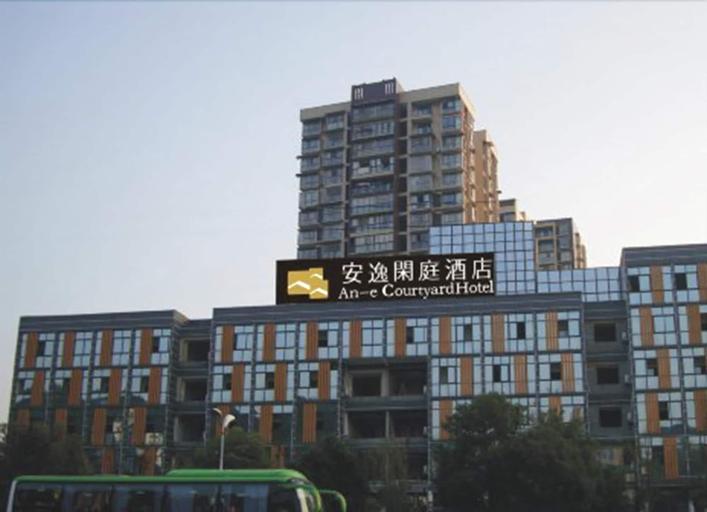 Ane 158 Courtyard Yibin Branch, Yibin