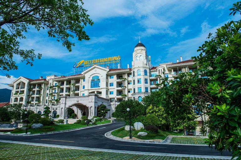 Country Garden Phoenix Hotel Tongliao, Tongliao