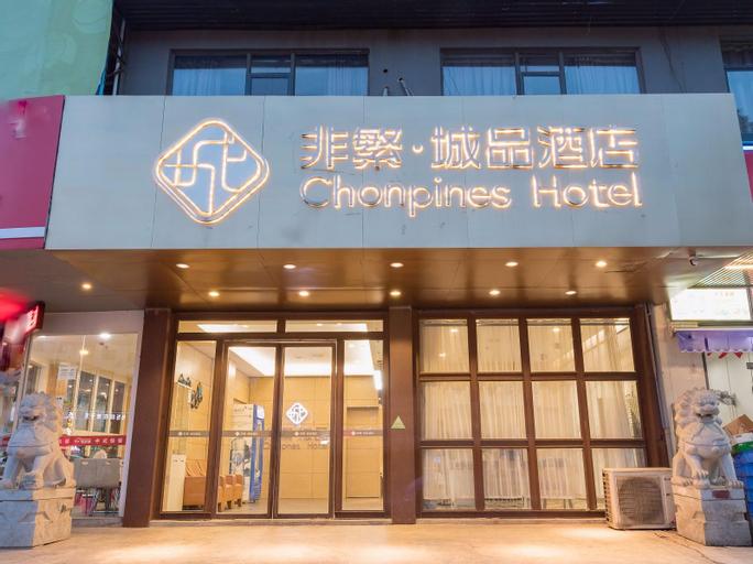 Chonpines Hotel, Nanchang