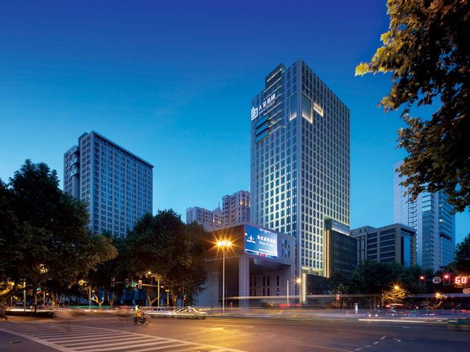 The Cumberland Boutique Hotel Nanjing, Nanjing