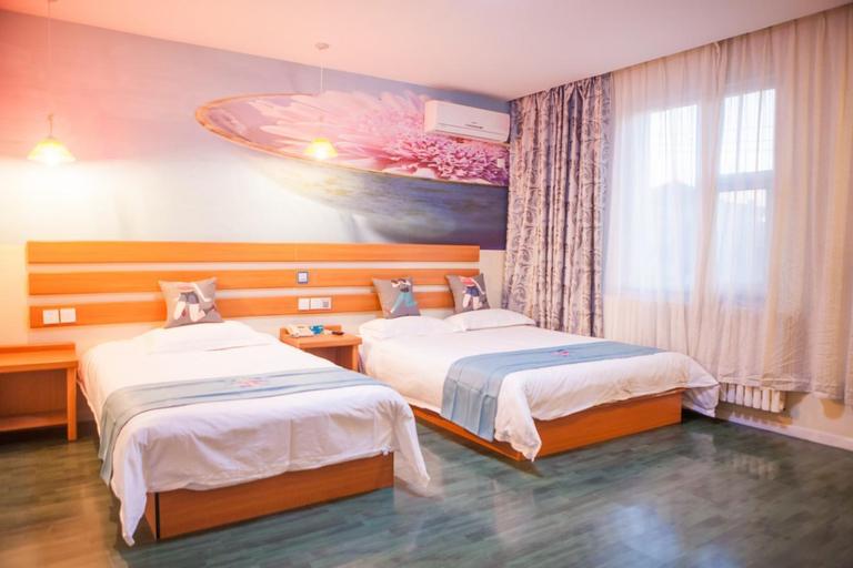 Pai Hotel Yantai Longkou City Heping Road, Yantai