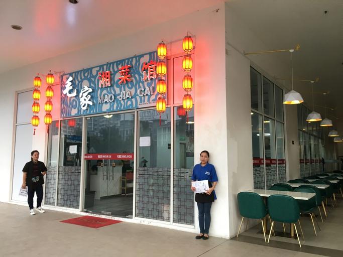 Sutera Avenues - KK Center, Kota Kinabalu