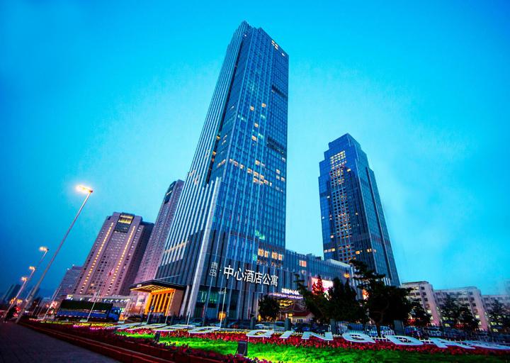 Qingdao Center Hotel and Apartment, Qingdao