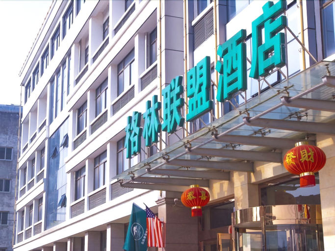 GreenTree Alliance Nantong Rugao Jiuhua Town Government Hotel, Nantong
