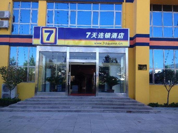 7 Days Inn Yantai Zhifu District Hongqi West Street Zhichuyuan Branch, Yantai