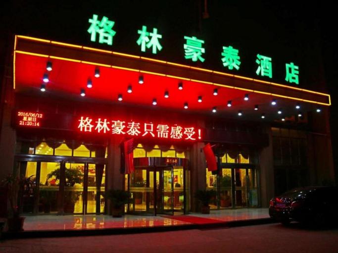 GreenTree Inn Jichuan  Road Wanda Plaza, Taizhou