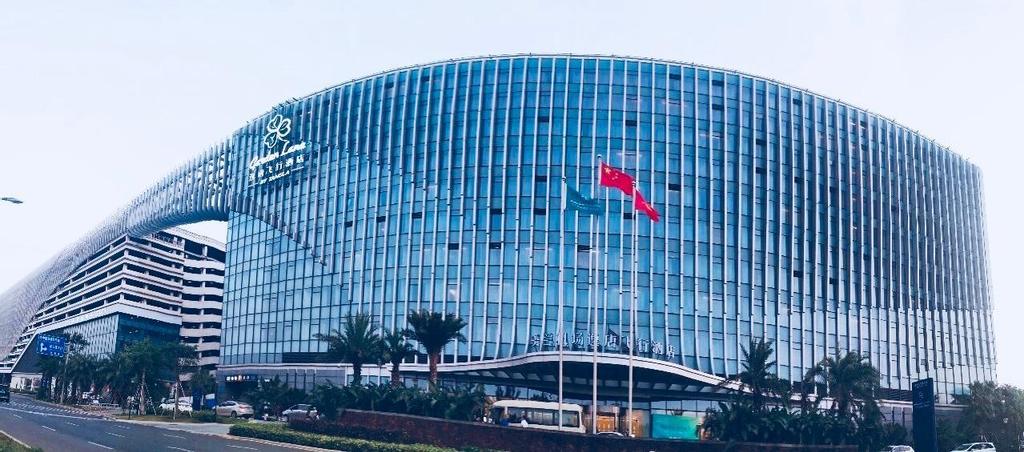 Garden Lane Meilan Airport (Pet-friendly), Haikou