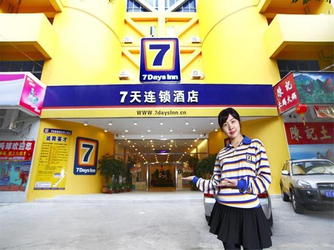 7 Days Inn Shantou Pearl River Road Branch, Shantou