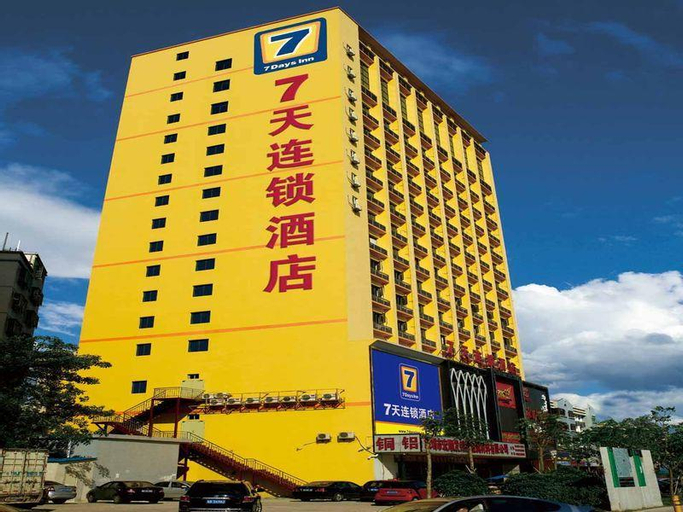 7 Days Inn Wuxi Railway Station Branch, Wuxi