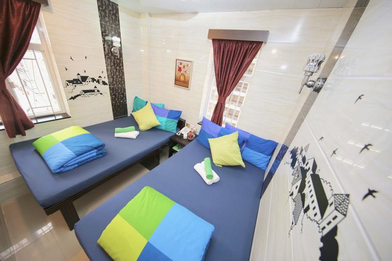 Mira Inn, Yau Tsim Mong