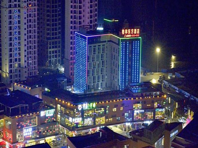 GreenTree Eastern SiChuan ZiGong Huashang Internat, Zigong