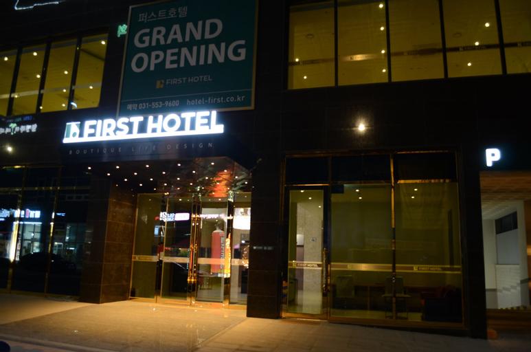 Galmea First Hotel, Namyangju