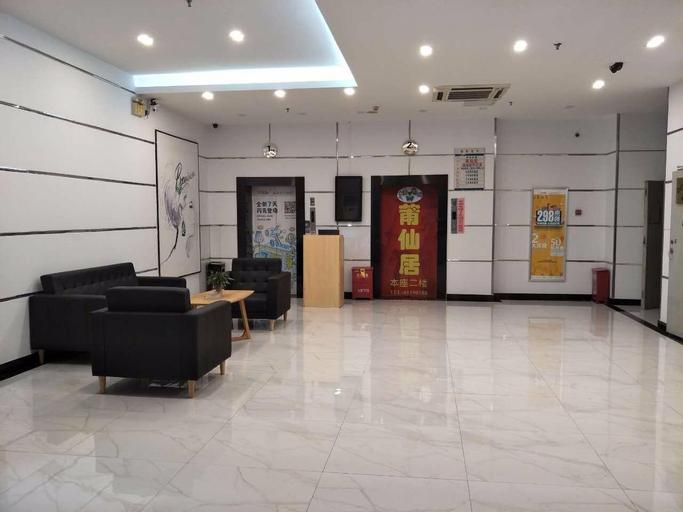 7 Days Premium·Fuzhou Tatou Road, Fuzhou