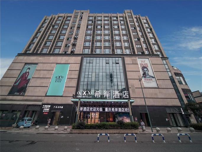 Xana Lite Chongqing Baishiyi Hot Spring City, Chongqing