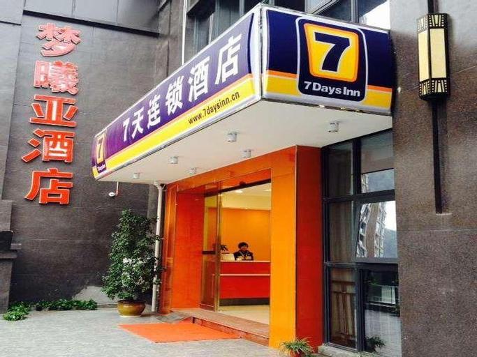 7 DAYS INN CHONGQING WANSHENG SANYUANQIAO COMMERCI, Chongqing