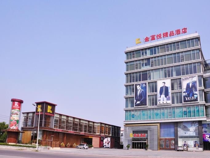 Qingdao King Hood Hotel, Qingdao