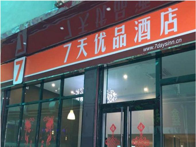 7 DAYS PREMIUM GUANGZHOU CHANGLONG SHIGUANG ROAD Q, Guangzhou