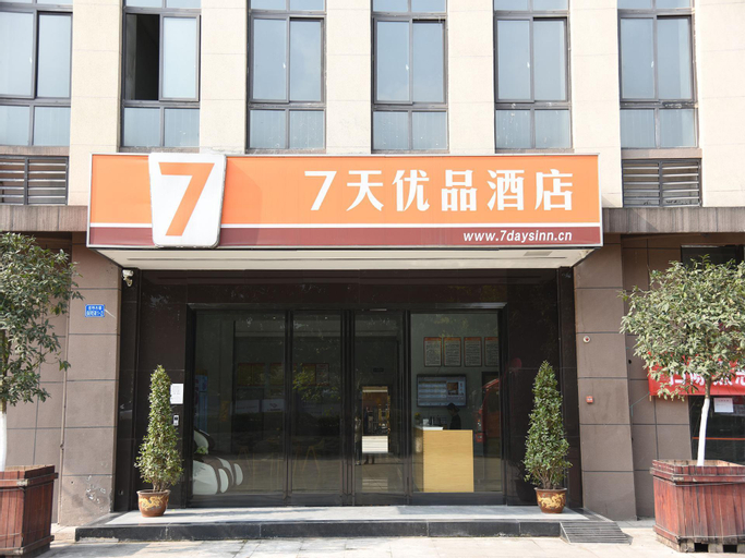 7 Days Premium·Chongqing Baishiyi, Chongqing