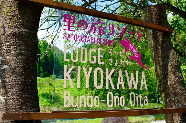 Satonotabi Resort Lodge Kiyokawa, Bungo-ōno