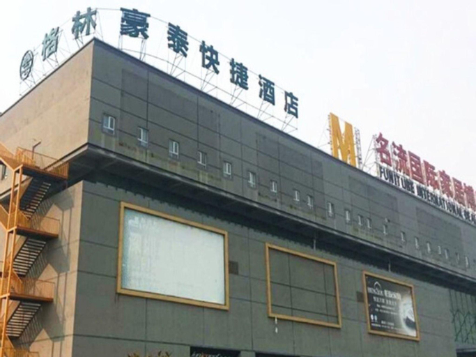 GreenTree Inn District Hospital of People, Taizhou