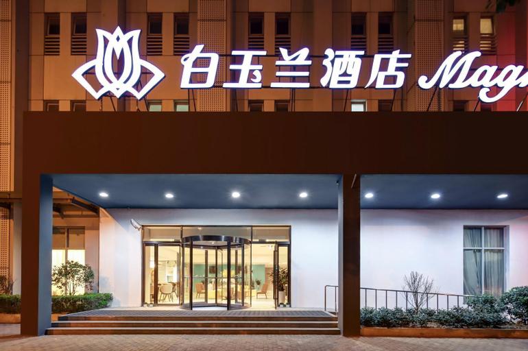 Magnotel Nanjing Jiangning Shengtai Xi Road, Nanjing