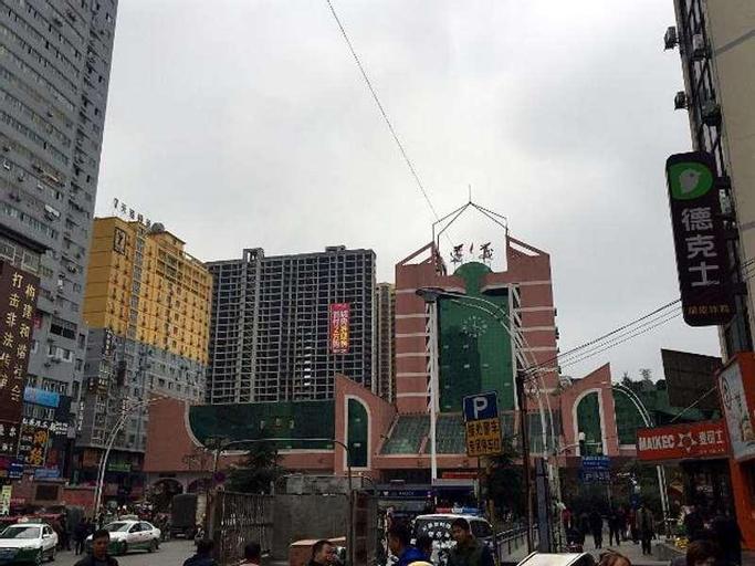 7 Days Inn Zunyi Railway Station Branch, Zunyi