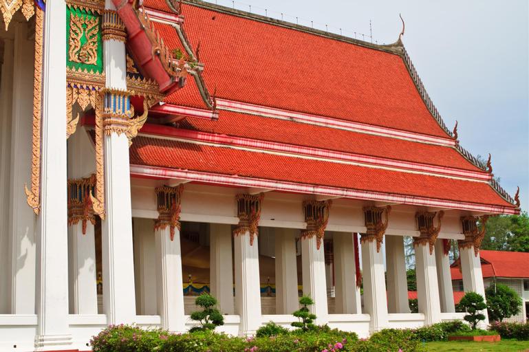NIDA Rooms Songkhla 80 Marvel, Hat Yai