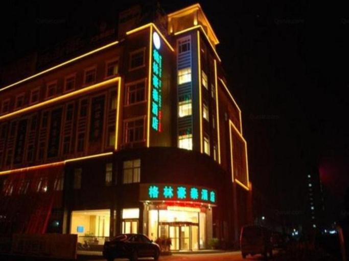 GreenTree Inn Dingyuan  Chengdong New District, Chuzhou