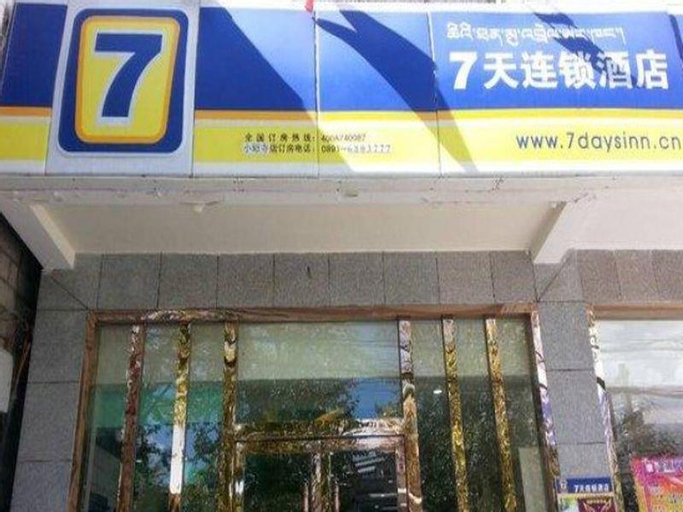 7 Days Inn Lhasa Ramoche Temple Branch, Lhasa